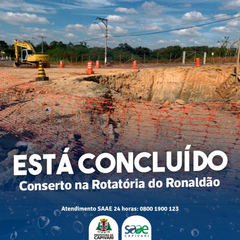 Read more about the article CONSERTO DE VAZAMENTO NA ROTATÓRIA DO RONALDÃO ESTÁ CONCLUÍDO